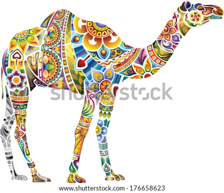 Cheerful camel, light - stock vector
