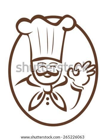 Chef man (vector) - stock vector