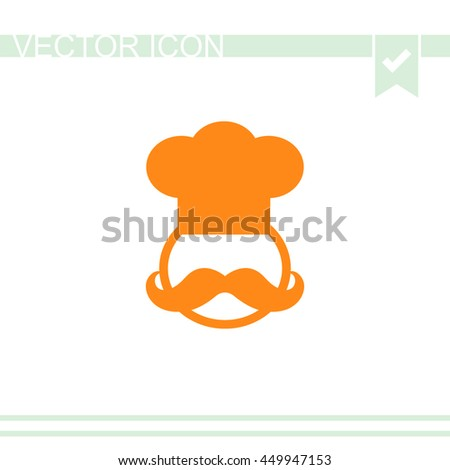 Chef vector icon. - stock vector