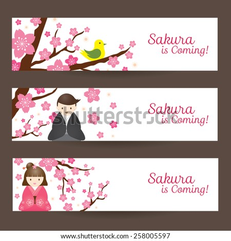 Cherry Blossoms or Sakura flowers with Japanese Couple Banner - stock vector