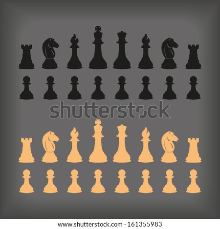 Chess pieces - stock vector
