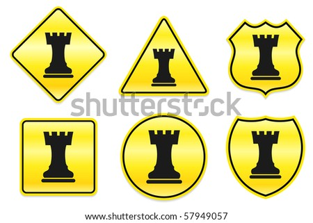 Chess Rook Icon on Yellow Designs Original Illustration - stock vector