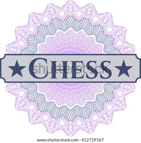 Chess written inside abstract linear rosette - stock vector
