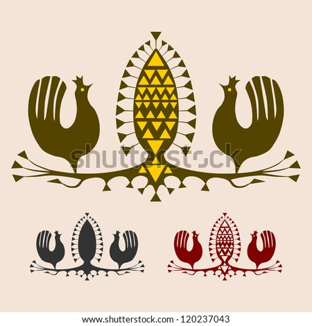 Chicken and fruit. Components to build own designs. Each element in one color, no gradients. - stock vector