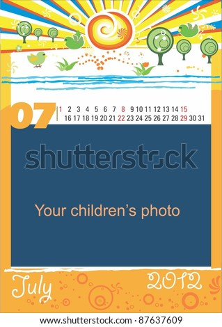 Childrens calendar for the month of July - stock vector