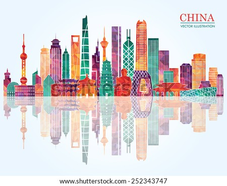 China detailed skyline. Vector illustration - stock vector