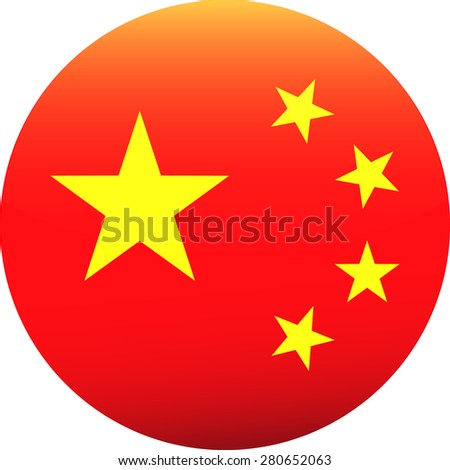 China flag vector in a 3D design, an abstract background of Chinese flag - stock vector