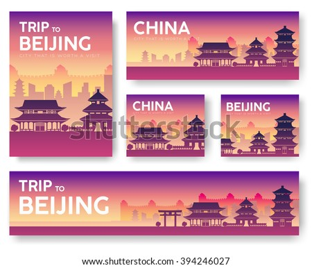 China landscape vector banner set. China icon. China poster. China flyer. Flat China brochure typography. China invitation. China cards. China mock up. China label. China night. China city - stock vector