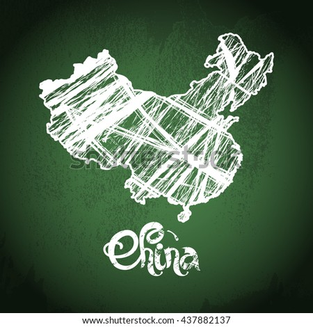 China lettering. Vector white map on green chalkboard - stock vector