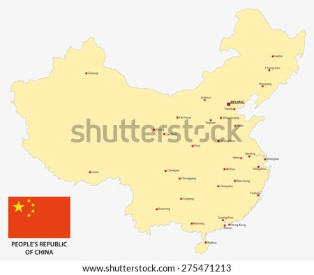 china map with flag - stock vector