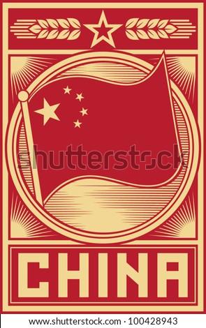 china poster (china flag) - stock vector