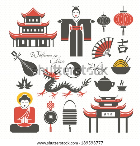 China set - stock vector