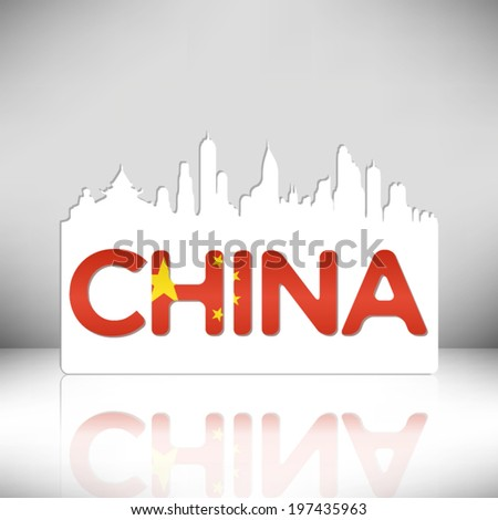 China vector design on white background. - stock vector