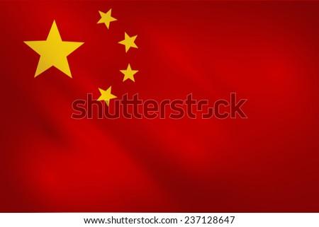 China waving flag vector - stock vector