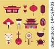chineese travel icons - stock vector