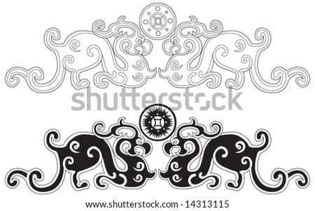 Chinese Art Elements - stock vector