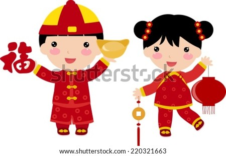 Chinese boy and girl - stock vector