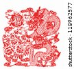 Chinese Chinese New Year ( Spring Festival ) dragon sign for good luck - stock vector