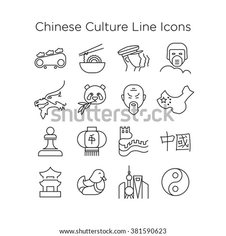 Chinese Culture Icons, Culture Signs of China, Traditions of China, Chinese Life, National Objects of China, Line Icons, Stroke Icons, Chinese Culture Line Icons - stock vector