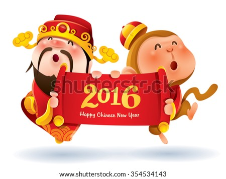 Chinese God of Wealth and Chinese Zodiac monkey.  - stock vector