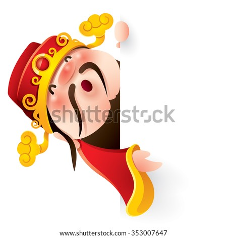Chinese God of Wealth with big sign - stock vector