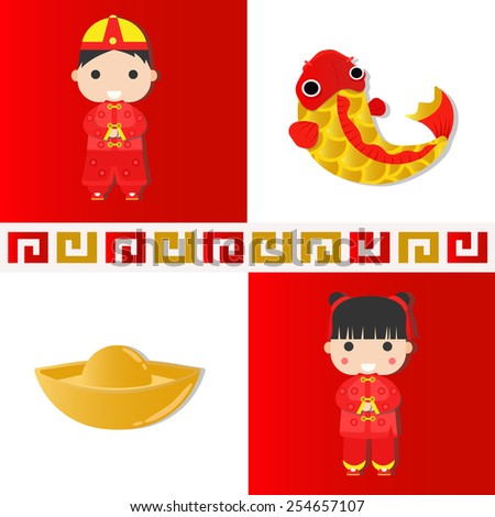 Chinese Greetings card,Happy children,Vector illustration - stock vector