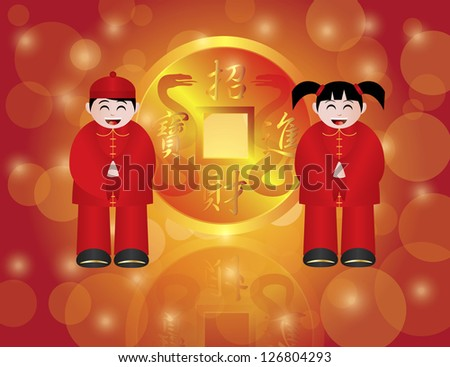 Chinese Lunar New Year 2013 Boy and Girl Gold Coin with Snake and Text Bringing in Wealth and Fortune on Bokeh Background Illustration Vector - stock vector