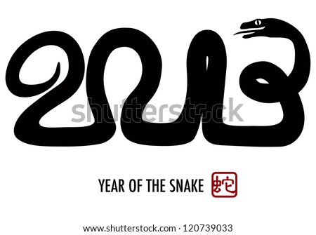 Chinese Lunar New Year Snake Silhouette Forming 2013 with Chinese Stamp with Snake Symbol Illustration Vector - stock vector