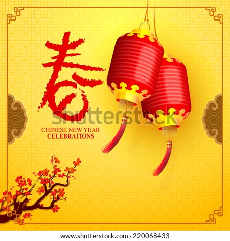 "Chinese new year background with greetings. Chinese character - ""Chun"" - Spring. - stock vector"
