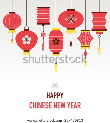 Chinese New Year background with lanterns - vector illustration  - stock vector
