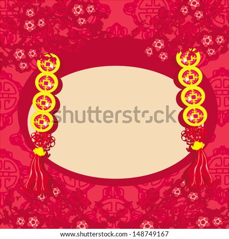Chinese New Year card - Traditional Chinese lanterns  - stock vector