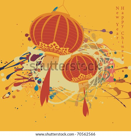 Chinese New Year card, vector - stock vector