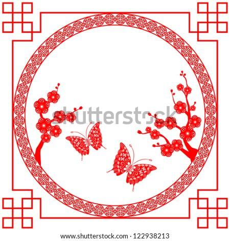 Chinese New Year Cherry blossom with butterfly - stock vector