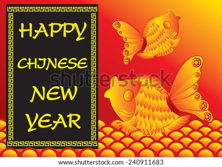 Chinese new year. Chinese goldfish design for background or wallpaper. - stock vector