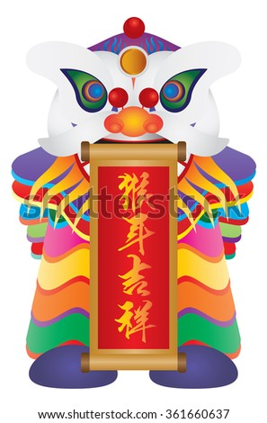 Chinese New Year Colorful Lion Dance Holding Scroll with Chinese Text Wishing Happy New Year in Year of the Monkey Isolated on White Background Vector Illustration - stock vector