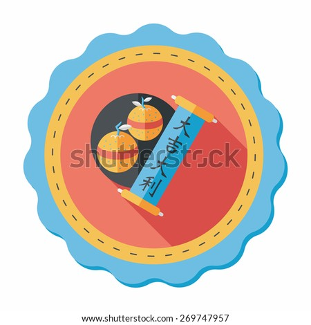 """Chinese New Year flat icon with long shadow,eps10, Chinese lucky orange means """"Wish you whole year will be lucky and propitious."""" - stock vector"""