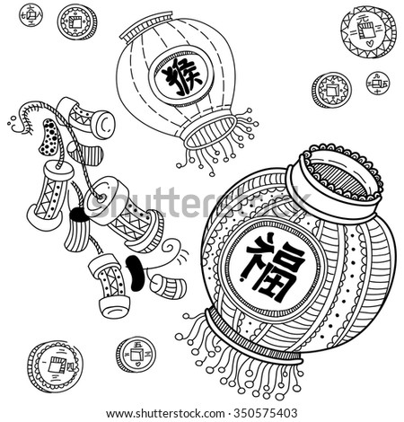 Chinese New Year graphic pattern with stylized lanterns, firecrackers and coins. Black and white. Chinese characters: happiness, monkey. EPS10 Vector. - stock vector