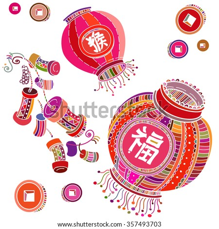 Chinese New Year graphic pattern with stylized lanterns, firecrackers and coins on transparent background. Chinese characters: happiness, monkey. EPS10 Vector. - stock vector