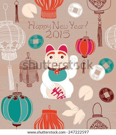 Chinese New Year greeting card. Vector illustration with Chinese lanterns and Lucky Cat. - stock vector