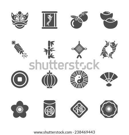 chinese new year icon set 2, vector eps10. - stock vector