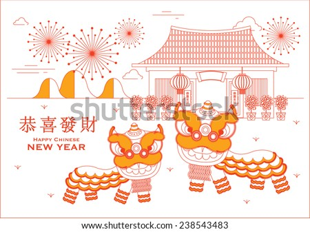 chinese new year/ lion dance village with chinese character that reads wishing you wealth/chinese character that reads luck vector/illustration - stock vector