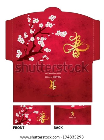 Chinese New Year Money Packet with cherry blossom - stock vector