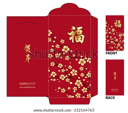 "Chinese New Year Money Packets with meaning of greeting""good fortune"" calligraphy - stock vector"