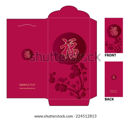 "Chinese New Year Money Packets with meaning of greeting""good fortune"" calligraphy / cherry blossom - stock vector"