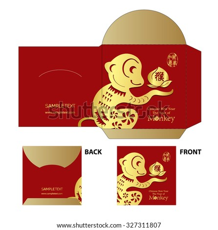 Chinese New Year Money Red Packet (Ang Pau) Design with Die-cut. Monkey year Chinese zodiac symbol /  stamps Translation: Everything is good - stock vector