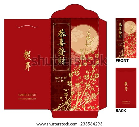 "Chinese New Year Money Red Packet (Ang Pau) Design with Die-cut. The chinese character ""Gong Xi Fa Cai"" means - May Prosperity Be With You. - stock vector"