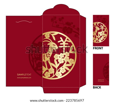Chinese New Year Money Red Packet (Ang Pau) Design with Die-cut. Translation of Calligraphy: Goat ( Chinese year of Goat by traditional chinese paper cut arts design ) - stock vector