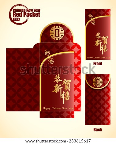 Chinese New Year Money Red Packet. Translation: Happy New Year - stock vector