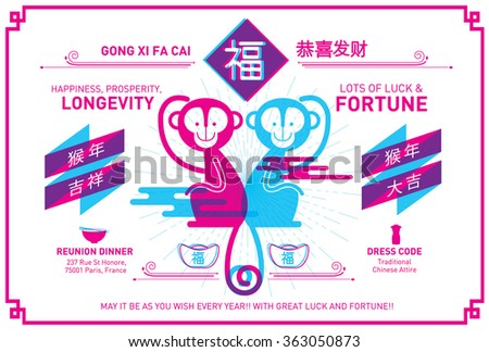 chinese new year monkey year vector/illustration with chinese character that reads wish you luck on monkey year and wish you lots of luck this monkey year and fortune and wishing you prosperity - stock vector