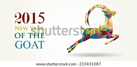 Chinese New Year of the Goat 2015 unusual triangle illustration. Ideal for web banner and greeting card template. - stock vector